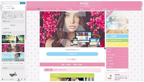 affinger5wordpress